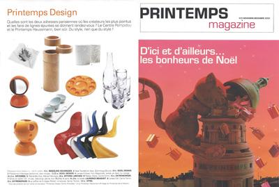 mobilier furniture designer architecte intérieur dominique brunet space planning presse